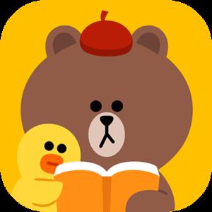 LINEマンガ(ストア)でイジワル貴公子とJK家政婦を読む